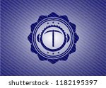 pickaxe icon inside emblem with ... | Shutterstock .eps vector #1182195397