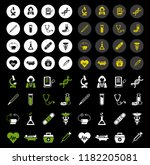 medical icons   set vector... | Shutterstock .eps vector #1182205081