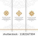 set of vector emblem. elegant ... | Shutterstock .eps vector #1182267304