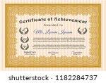 orange certificate of... | Shutterstock .eps vector #1182284737