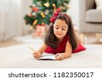 christmas  holidays and... | Shutterstock . vector #1182350017