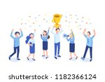 team success vector... | Shutterstock .eps vector #1182366124