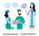 health care concept. meeting  a ... | Shutterstock .eps vector #1182478297