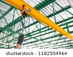 construction worker wearing... | Shutterstock . vector #1182504964