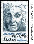 paris  france   1978  marie... | Shutterstock . vector #1182572491