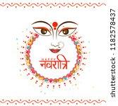 illustration of happy navratri... | Shutterstock .eps vector #1182578437
