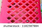 a cat in a basket | Shutterstock . vector #1182587884