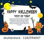 halloween background with... | Shutterstock .eps vector #1182596047