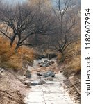 autumn park. back end.  a... | Shutterstock . vector #1182607954