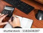 the girl writes in a notepad ... | Shutterstock . vector #1182638287