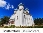 the holy trinity st. sergius... | Shutterstock . vector #1182647971