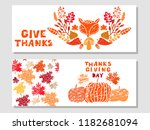 thanksgiving day   set of... | Shutterstock .eps vector #1182681094