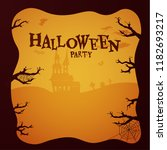 halloween paper cutout greeting ... | Shutterstock .eps vector #1182693217