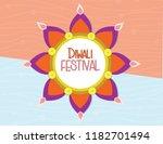diwali rangoli poster design... | Shutterstock .eps vector #1182701494
