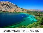 crete island  greece. view of... | Shutterstock . vector #1182737437