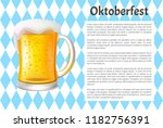 oktoberfest poster big glass... | Shutterstock .eps vector #1182756391