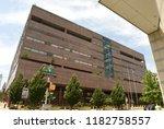 philadelphia  usa   may 29 ... | Shutterstock . vector #1182758557