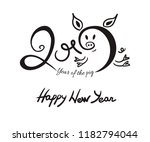 2019 new year lettering with... | Shutterstock .eps vector #1182794044