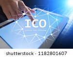 ico  initial coin offering.... | Shutterstock . vector #1182801607