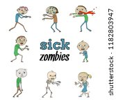 colorful doodle set of... | Shutterstock .eps vector #1182803947