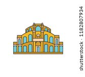 cathedral architecture icon.... | Shutterstock .eps vector #1182807934