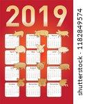 pocket calendar with the symbol ...   Shutterstock .eps vector #1182849574