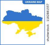 the detailed map of ukraine... | Shutterstock . vector #1182881557