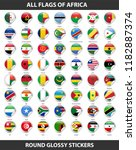 flags of all countries of... | Shutterstock . vector #1182887374