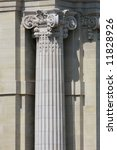 ionic capitol | Shutterstock . vector #11828926