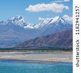 tibet yangzhuo lake  | Shutterstock . vector #1182941257
