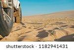 santa cruz  bolivia   sept 5... | Shutterstock . vector #1182941431