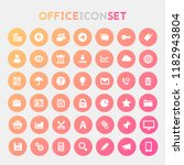 big ui  ux and office icon set | Shutterstock .eps vector #1182943804