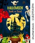 halloween trick or treat party... | Shutterstock .eps vector #1182954394