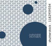 blue japanese pattern vector.... | Shutterstock .eps vector #1182959554