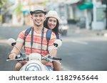 portrait of backpackers couple...   Shutterstock . vector #1182965644