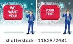 occupation announcing banner.... | Shutterstock .eps vector #1182972481