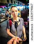 skewered fried scorpion street... | Shutterstock . vector #1182979867