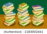 lots of books vector... | Shutterstock .eps vector #1183002661