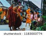 Chiang Khan District  Thailand...