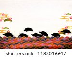 boar new year card ocean... | Shutterstock .eps vector #1183016647