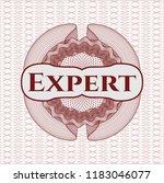 red rosette  money style emblem ... | Shutterstock .eps vector #1183046077