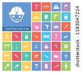 construction icon set. very...   Shutterstock .eps vector #1183047214