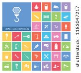 construction icon set. very...   Shutterstock .eps vector #1183047217
