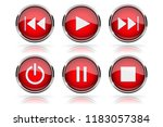 Media Buttons. Red Round Glass...