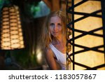 face portrait of cheerful woman ... | Shutterstock . vector #1183057867