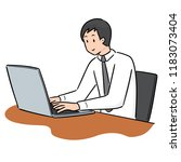 vector of office worker | Shutterstock .eps vector #1183073404
