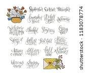 cozy fall vector lettering set. ... | Shutterstock .eps vector #1183078774