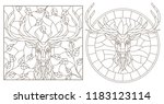 a set of contour illustrations... | Shutterstock .eps vector #1183123114
