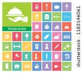 food icon set. very useful food ...   Shutterstock .eps vector #1183146061