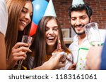 awesome brunette birthday girl... | Shutterstock . vector #1183161061